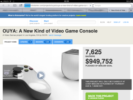 ouya-console-just-before